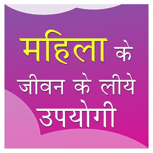 conseils de perte de poids langue gujarati