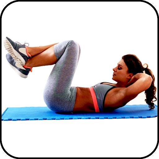 les redressements assis aideront à perdre du poids combien de temps perdre 20 graisses corporelles