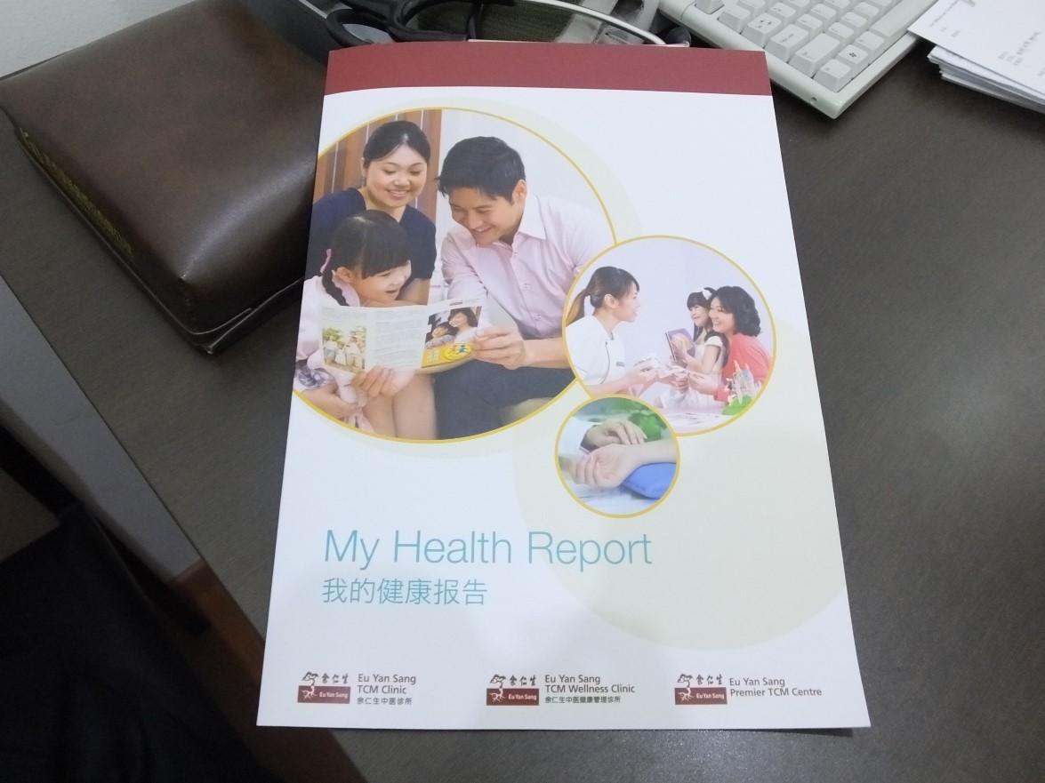 11 meilleurs programmes de minceur TCM à Singapour (2020)