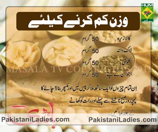 conseils de perte de poids shah nazir