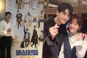 Hyun Bin et Song Hye Kyo ont à nouveau propagé le scandale, se sont-ils vraiment remis ensemble?