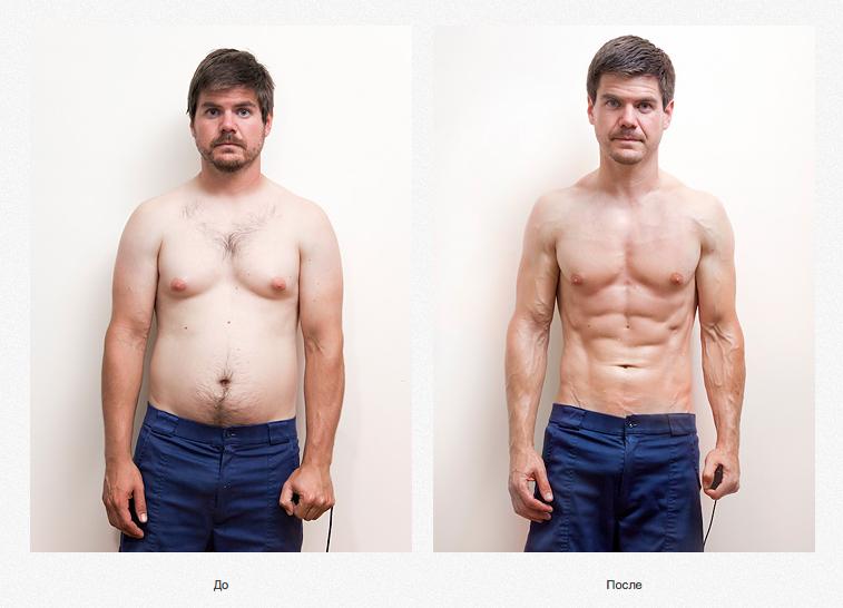 résultats de perte de graisse iifym