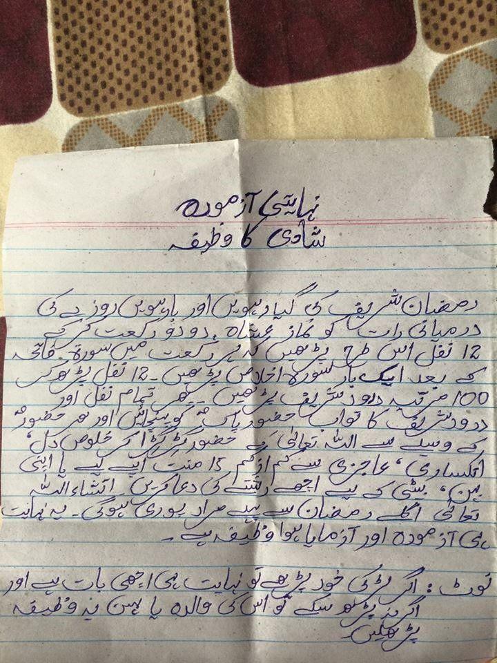Pin by hayat on Shayari ( Poetry ) | Urdu words, Words, Heart touching shayari